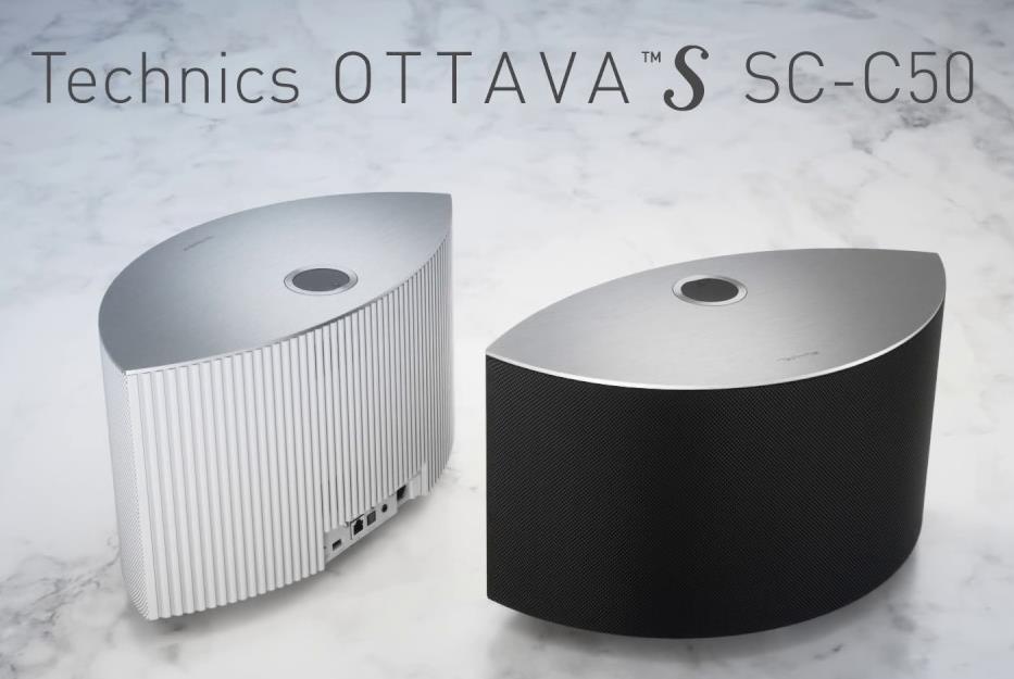 Technics OTTAVA S SC-C50 – eleganter Wireless Lautsprecher